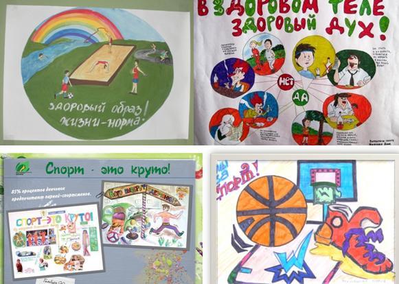 Рисунки здоровая жизнь, бесплатные ...: pictures11.ru/risunki-zdorovaya-zhizn.html