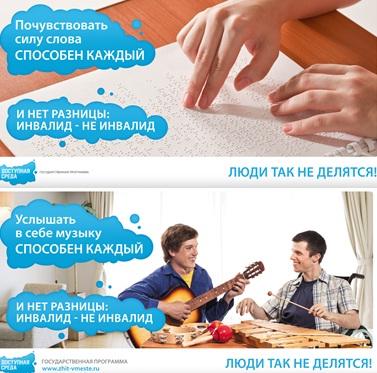 dostypnaya-creda