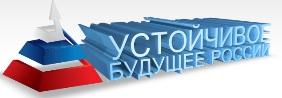 yctoihivoe-bydyshee-1-etap
