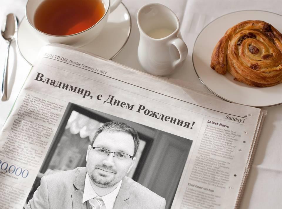 dr-vladimir